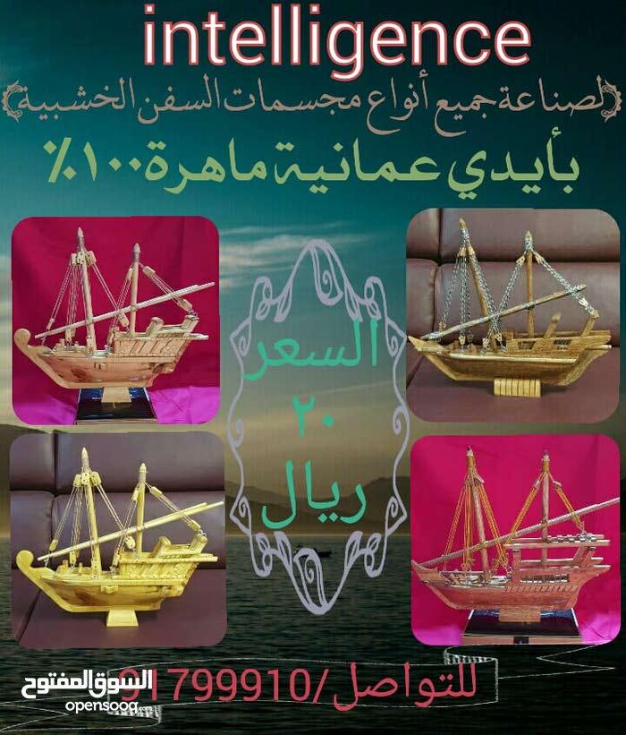 صناعه سفن للتحف خشبيه بأيدي عمانيه 100 %