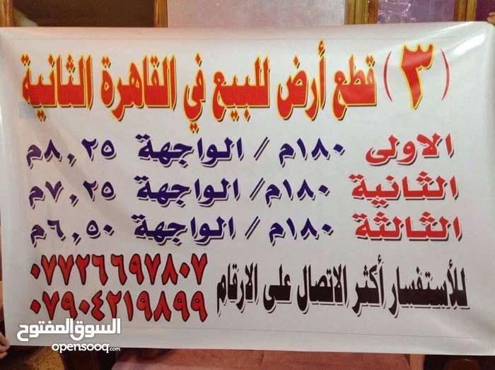 قطعة ارض للبيع في حي القاهرة الثانية شارع التجانيد