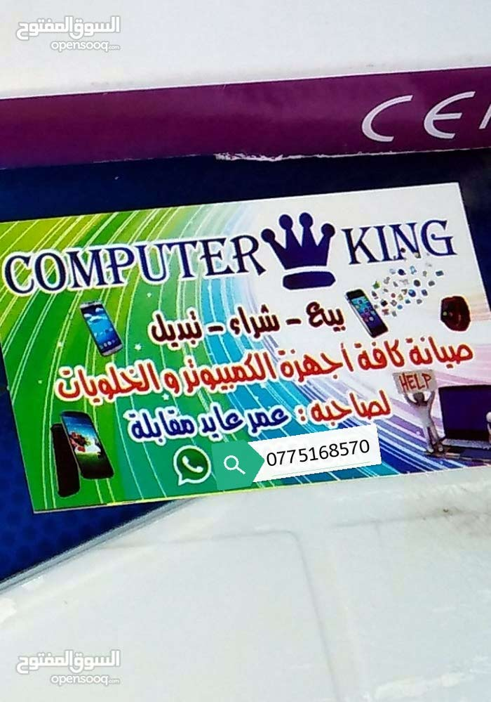 Other Desktop compter available for Sale in Irbid