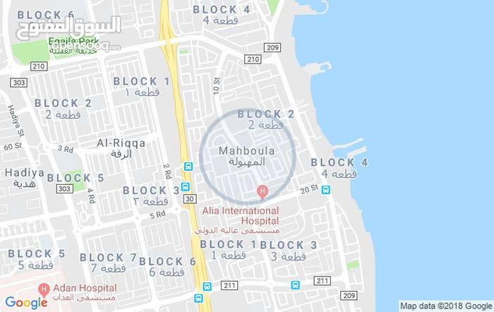 يوجد شقه غرف وصاله وحمام ومطبح في المهبوله بجوار مستشفي عاليه شارع 10الايجار180