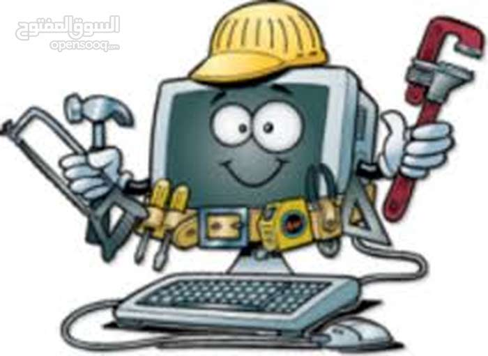 خدمة صيانة الكمبيوترات والبوردات واللابتوب بجميع الانوع وباسعار منافسة وبجودة عالية وقطع اصلية