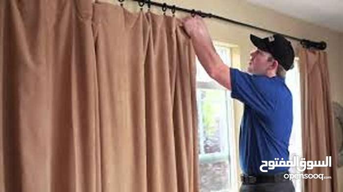 Curtain Fixing, Hanging & Installation i Dubai