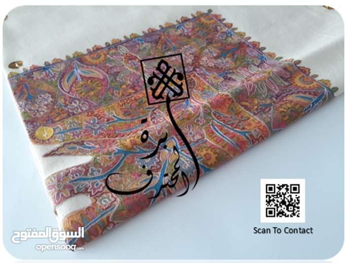 Mussar Pashmina Art Work