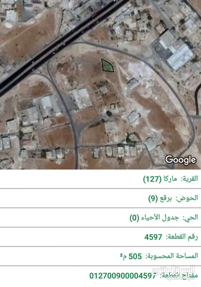 ارض 510 م ماركا_برقع موقع مميز جدا_ثاني أرض عن شارع الحزام قرب المطار