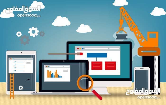 مبرمج مواقع ويب وتطبيقات للهواتف الذكية
