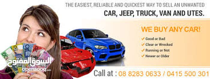 SELL USED NON WORKING CARS WE ARE BUYING ACCIDENT SCRAP DAMAGE ANY CONDITION ALL MODEL
