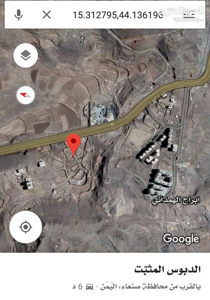 9 لبن ونص حر في العشاش ابراج الدبلوماسين  ت772189228