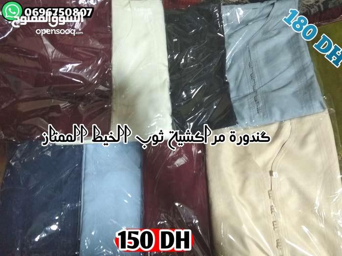 الكندورة الرجال ثوب الخيط الممتاز بثمن مناسب