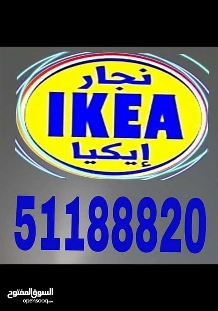 Bedrooms - Beds New for sale in Kuwait City