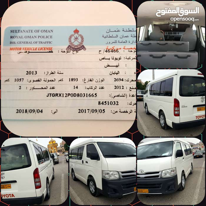For sale 2013 White Hiace