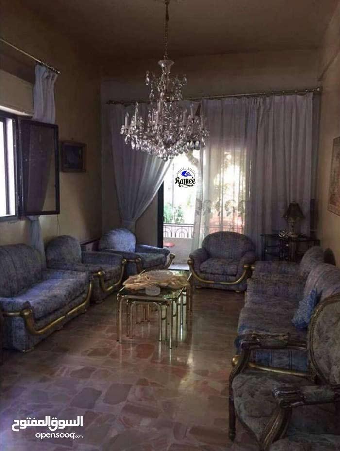 شقة للبيع دمشق المالكي