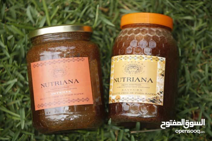 nutriana bio ( للنحافة المفرطة وفقر الدم والقولون العصبي (بومزوي