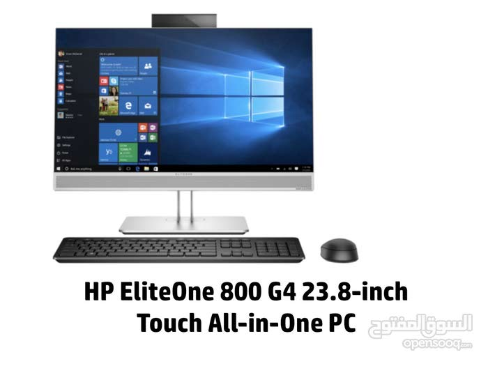 Remarkable New Desktop Computer For Sale At A Very Good Price Interior Design Ideas Tzicisoteloinfo