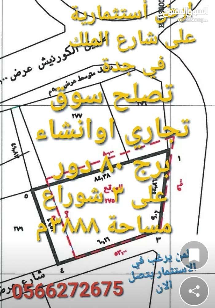 ارض استثمارية للايجار في شمال جدة 3888م