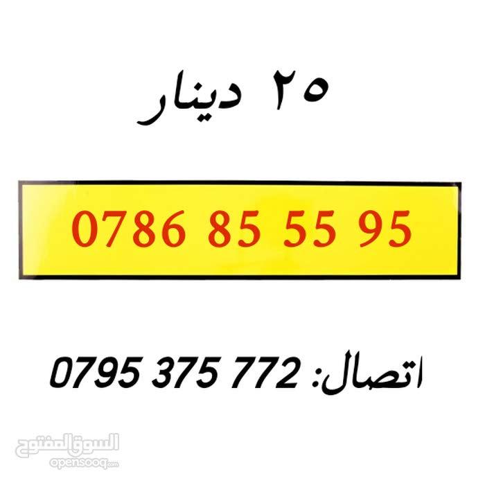 خطوط امنيه وزين - بطاقات