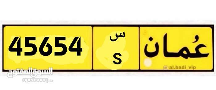 خماسي مقفول ورمز واحد (س)