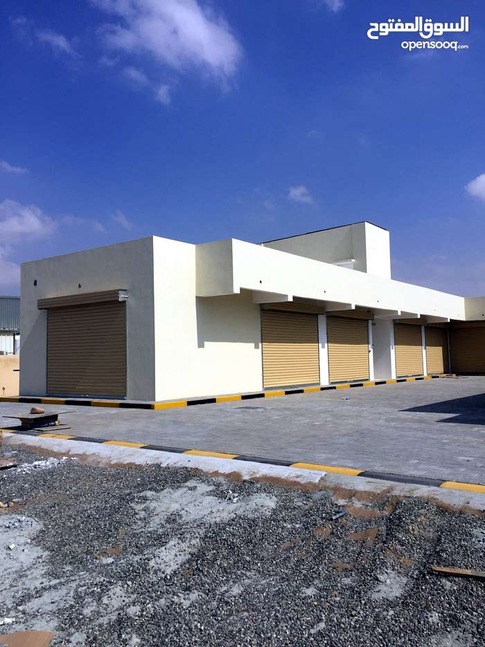 Misfah Storage and commercial shops for rent