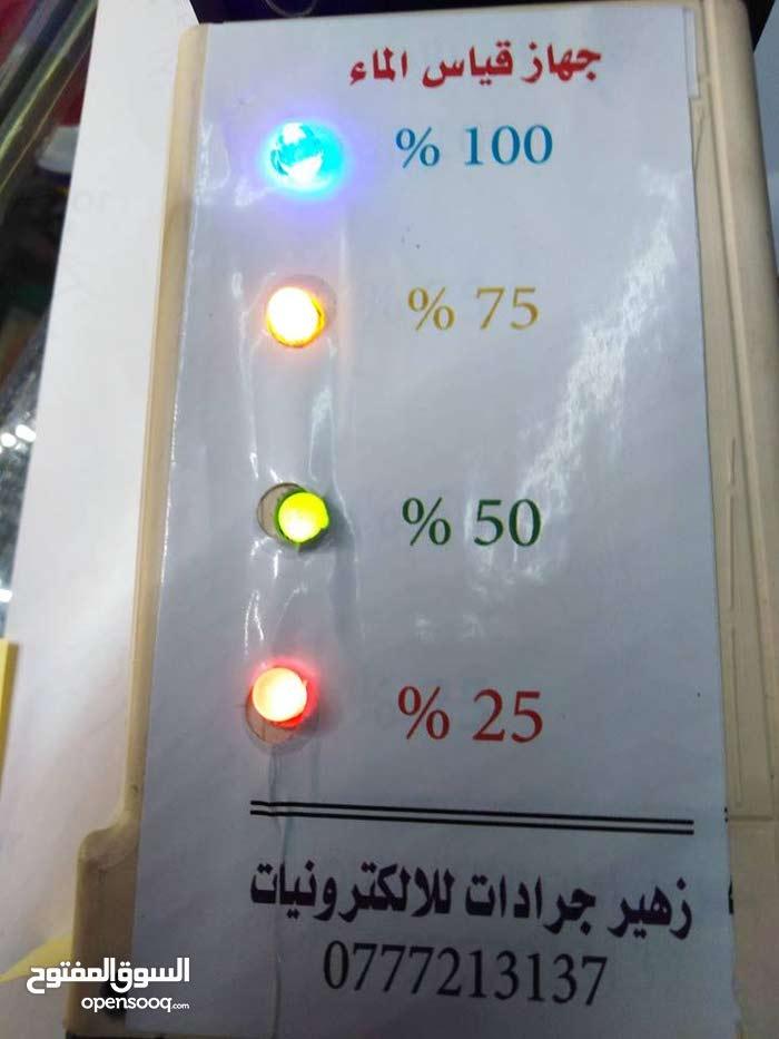 جرادات للالكترونيات دائرة قياس الماء داخل الخزان