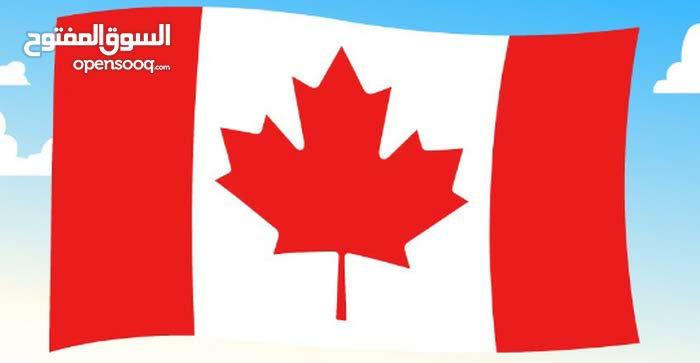Visit Visa Canada Golden Chance