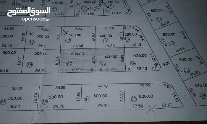ارض 900 متر للبيع