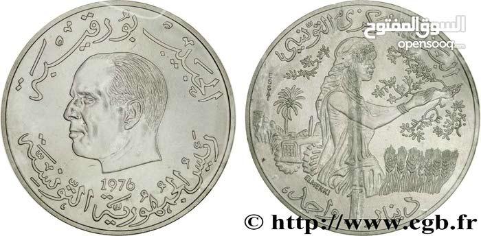 TUNISIE Essai de 1 Dinar Habib Bourguiba type FAO 1976