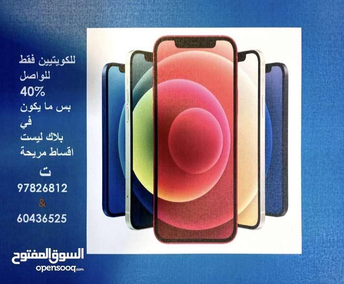 اريد ايفون11 برو ماكس اقساط بدون مقدم 144319552 السوق المفتوح