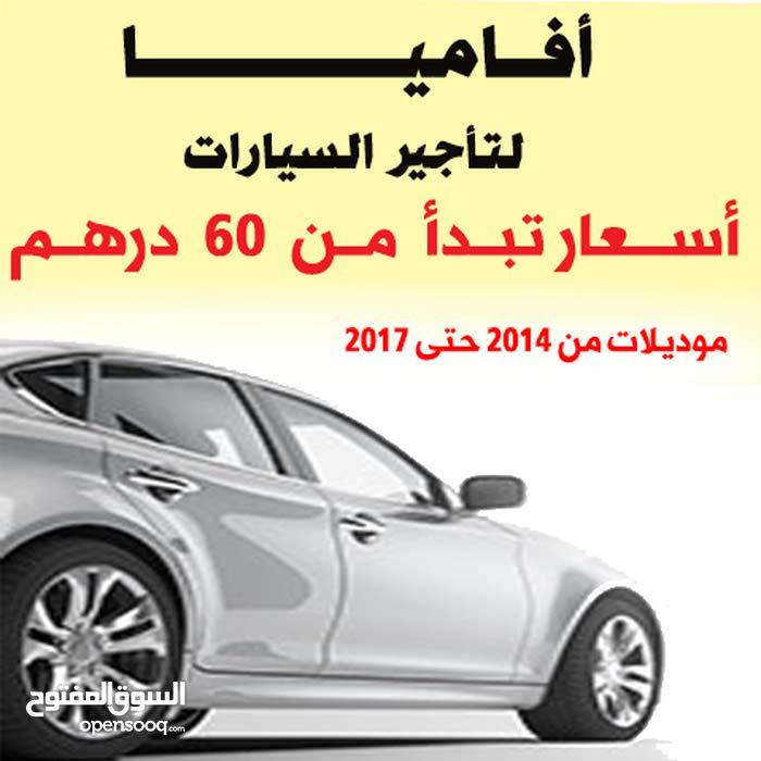 Rent a car in Abu Dhabi