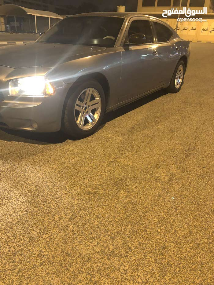 2007 Dodge Charger For Sale >> Used 2007 Dodge Charger For Sale At Best Price