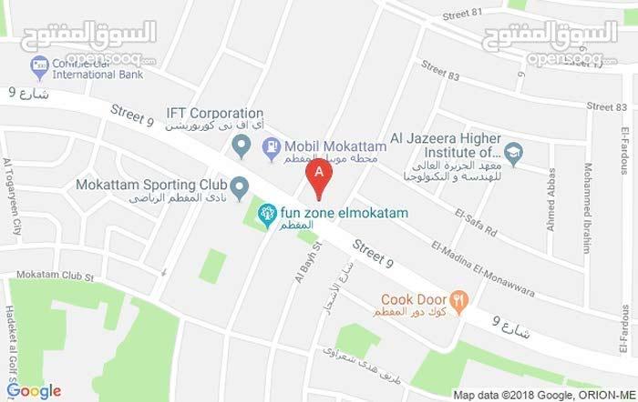 عياده بمجمع عيادات شارع 9
