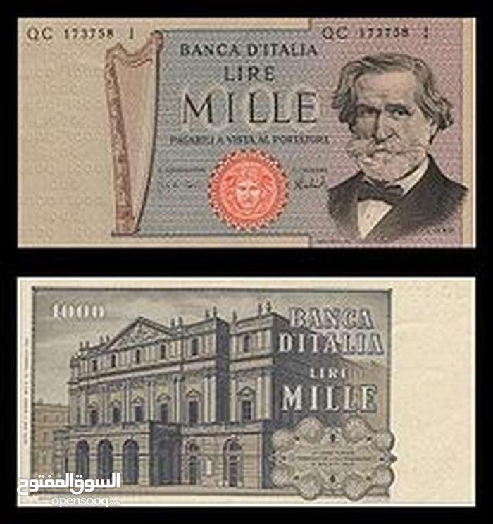عملة نقدية إيطاليا قديمة 1973