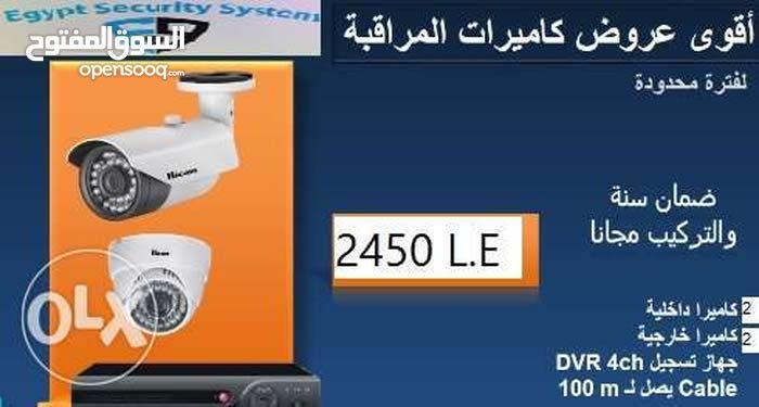 عرض لفترة محدودة من المصرية لأنظمة المراقبة