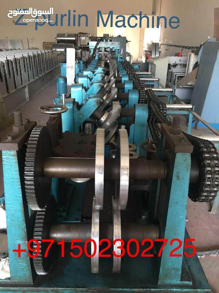 Automatic Z purlin Machine for Sale