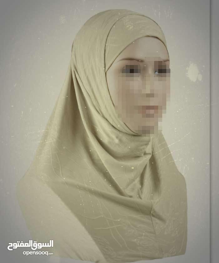 للبيع حجابات وقمطاط شرعية مفرق وجملة