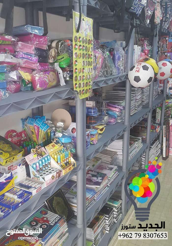 ارفف  بلاستيك للمخازن والمحلات التجارية والمولات وسوبر ماركت وجميع الاستخدامات