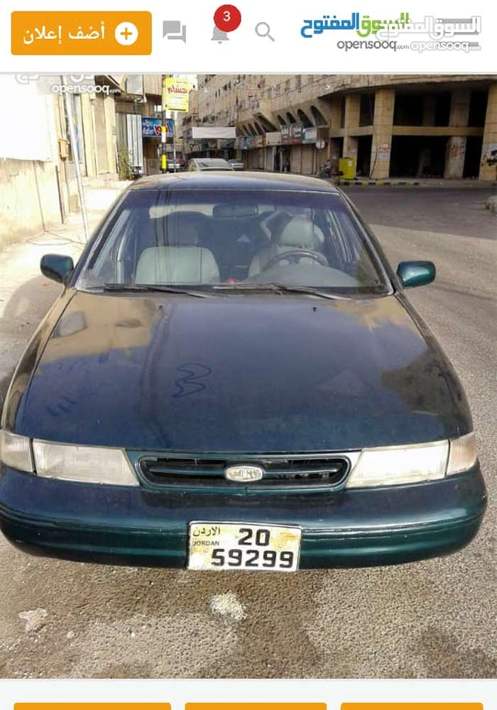 Automatic Green Kia 1993 for sale