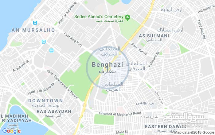 apartment is up for sale located in Benghazi