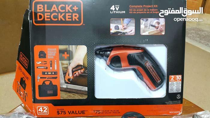 مجموعة معدات (Black + Decker) المشهورة للصيانة العامة