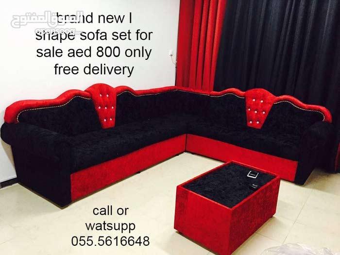 مجموعة أريكة مريحة متاحة للبيع