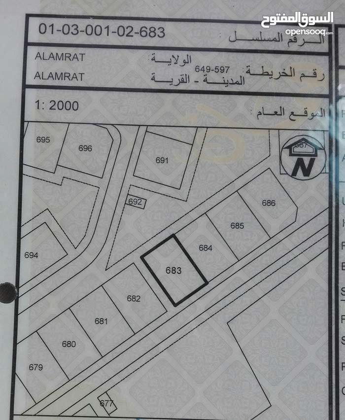 أرض سكنية للبيع في العامرات  مفتوحة من 3 جهات  على شارع الرحبة