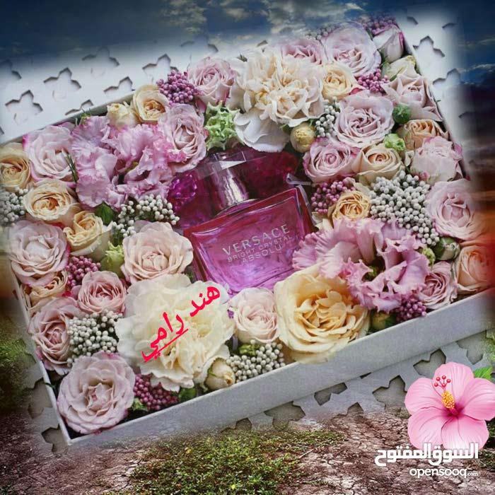 بمناسبة عيد الام الغالية عطور اصلية فخمه وستاندات مجلى وهدايا