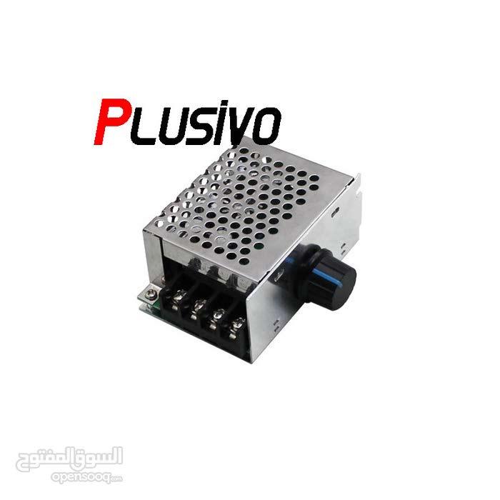 20 A PWM Driver Module - وحده تحكم بي دبل يو ام 20 امبير