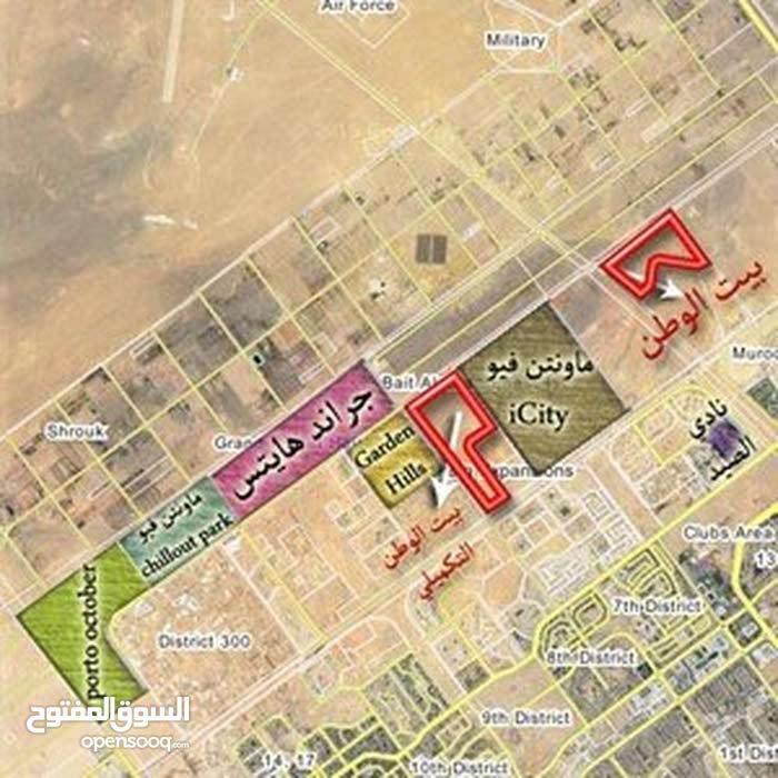 أرض للبيع بيت الوطن التكميلية للتنفيذ الفوري798م