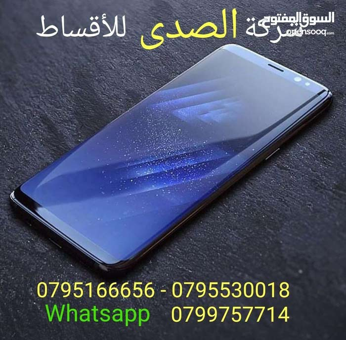 Samsung  for sale