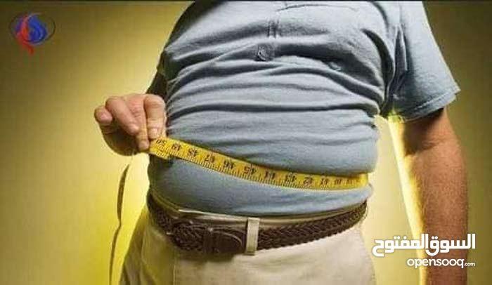 انقاص الوزن