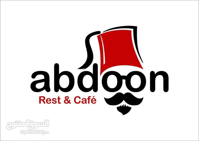 مطلوب مدير لمطعم ومقهى