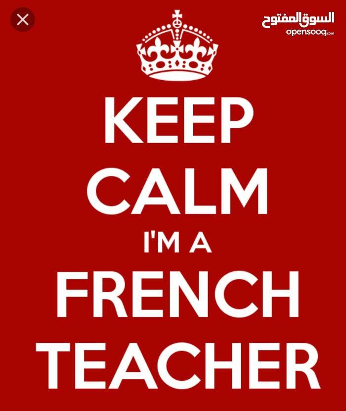 مدرسة  لغة فرنسية لكل المراحل