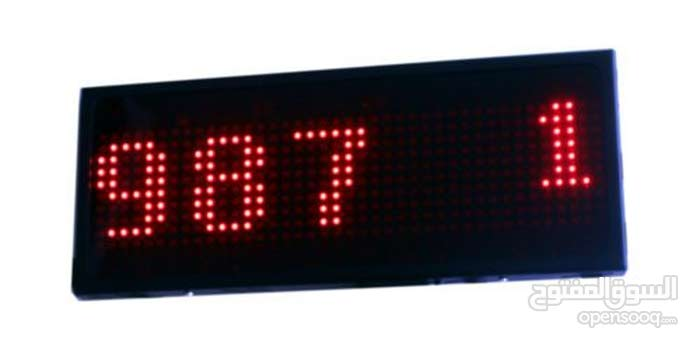 Queue System Counter Display D02m