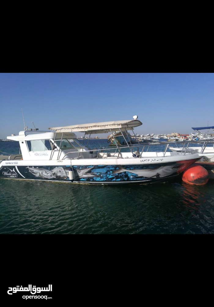 Motorboats in Jeddah is available for sale