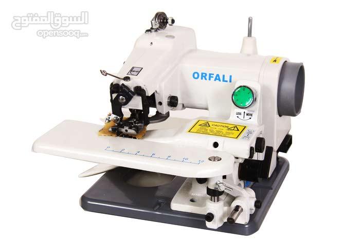 ماكينة لقطة ORFALI