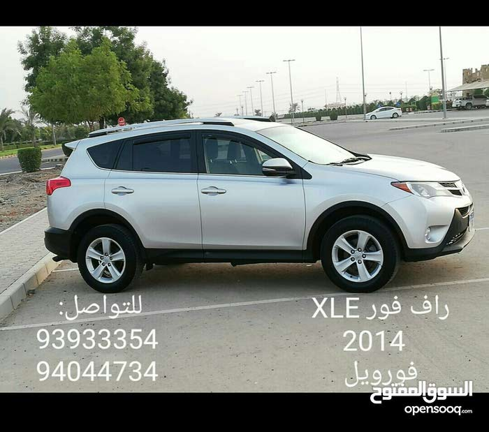 Used condition Toyota RAV 4 2014 with 0 km mileage